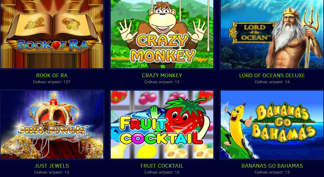 игровые автоматы Vulkan Million