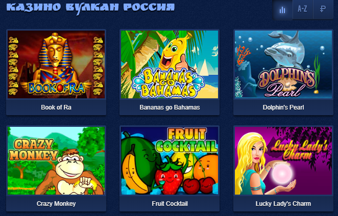 игровые автоматы Vulkan Russia casino