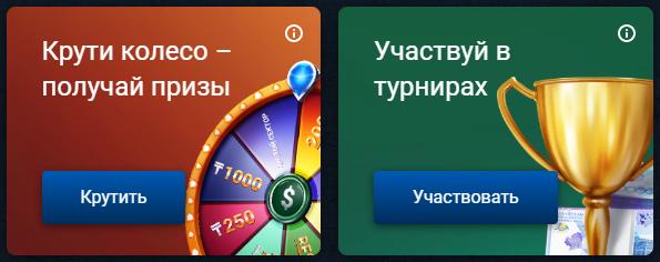 бонус казино Vulcan Royal