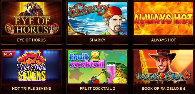игровые автоматы Faraon Casino