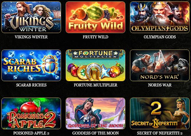 игровые автоматы Eldorado Casino